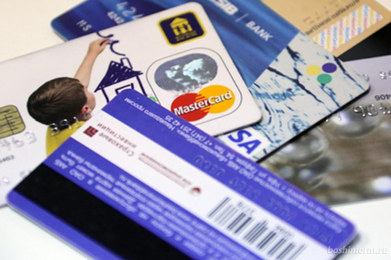 Владимир Путин подписал закон о блокировке карт при подозрении на хищение денег