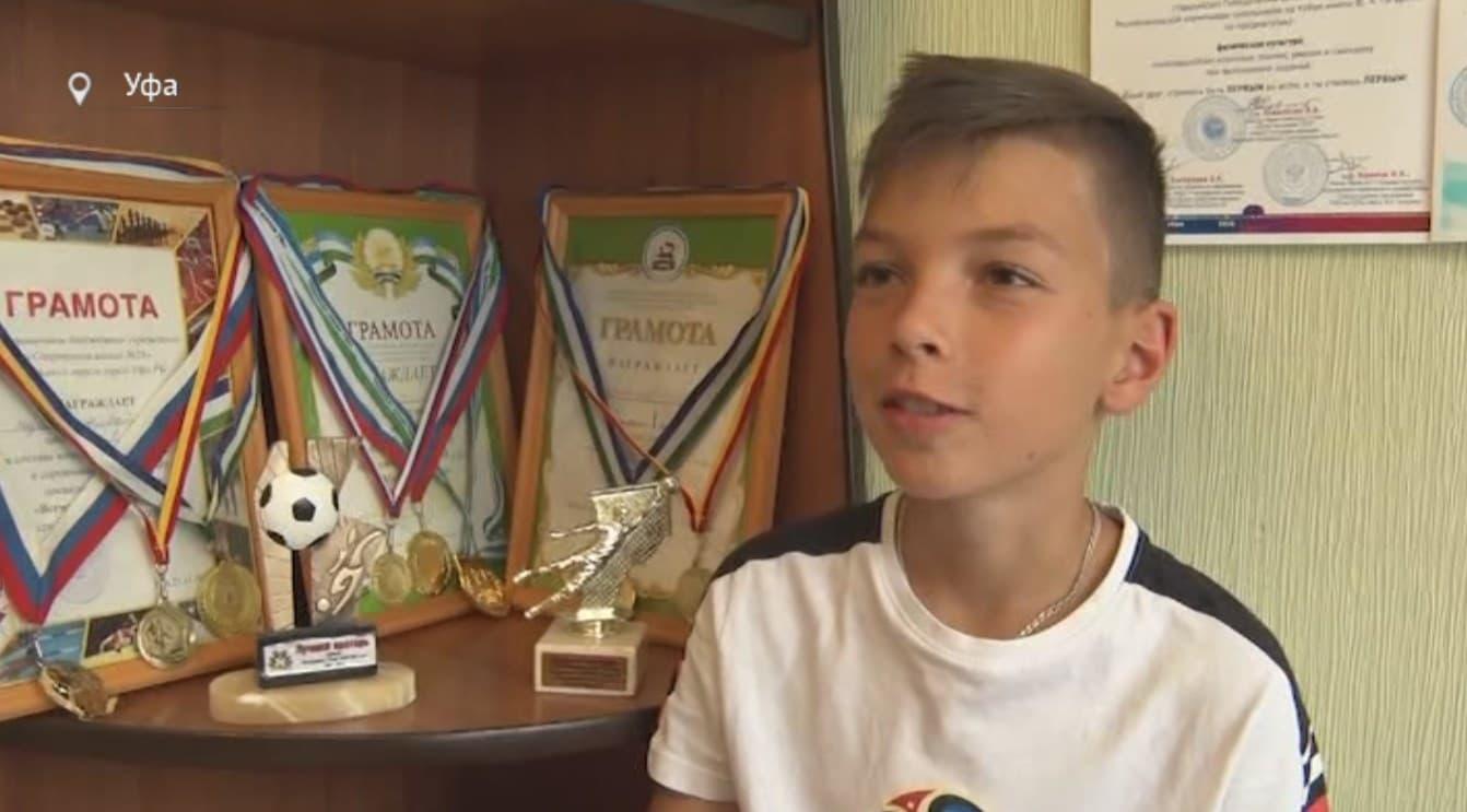 Школьник из Уфы вынесет мяч на поле на матче ЧМ по футболу в Казани