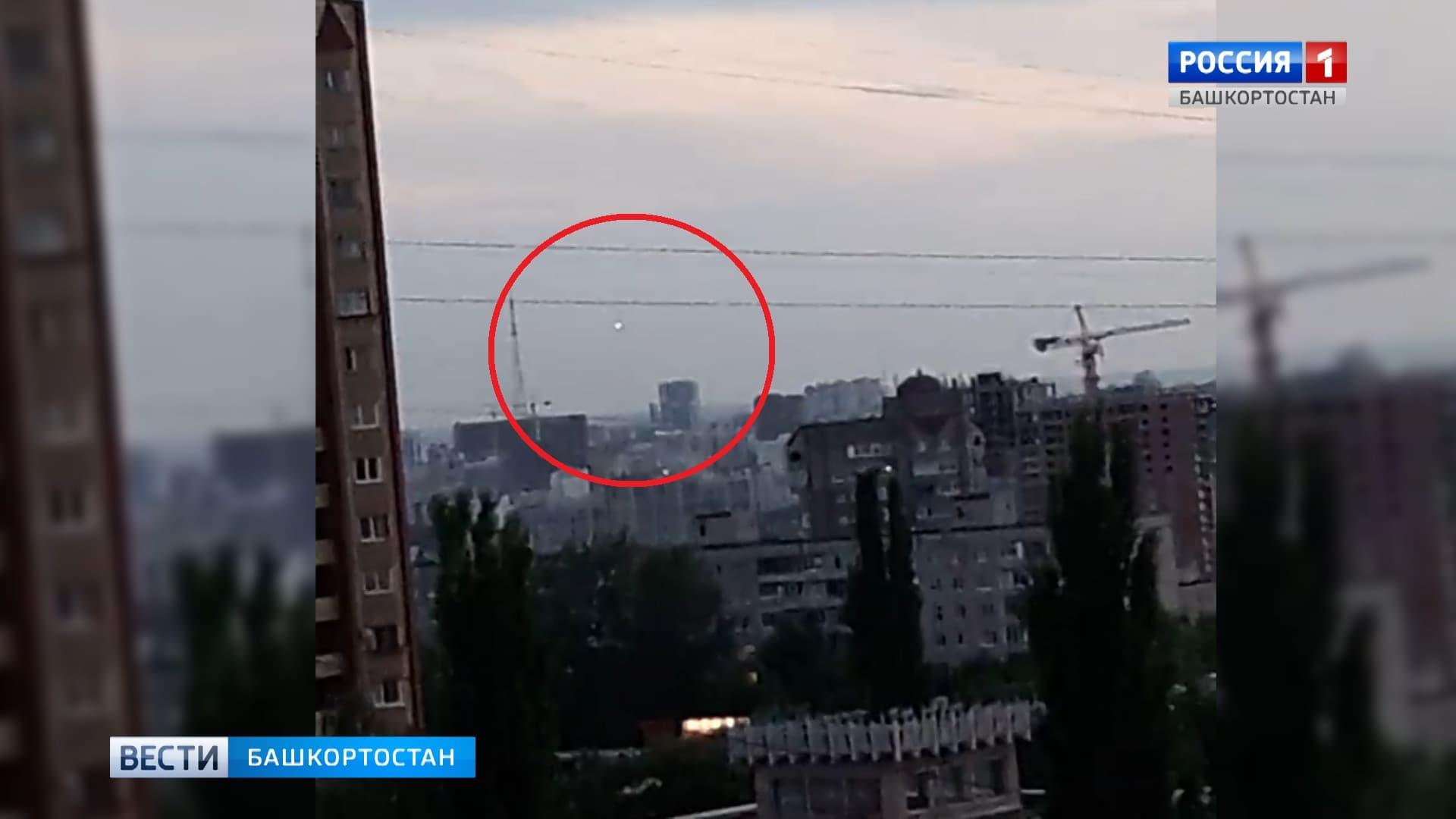 Странный светящийся объект рядом с уфимским телецентром засняли на видео