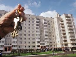 Как получить социальное жилье в Башкирии?