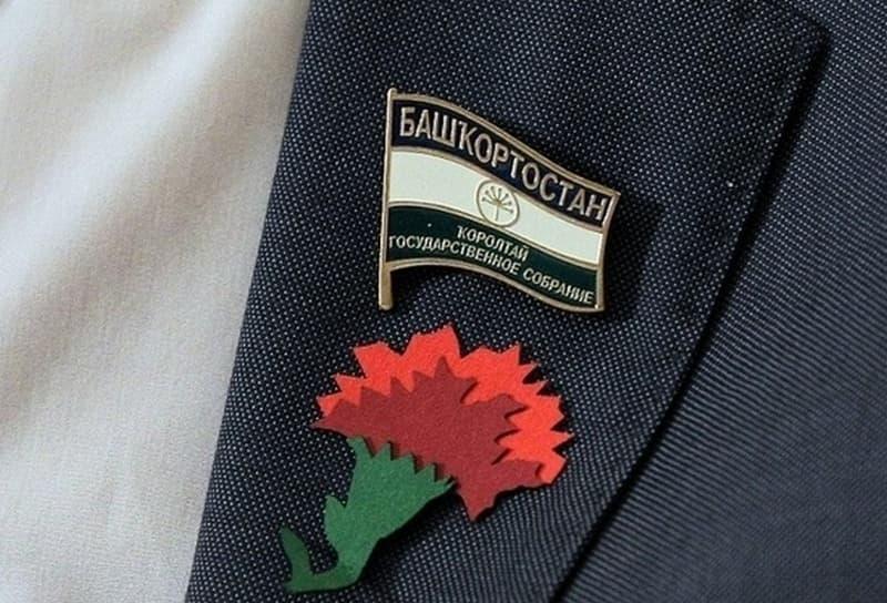 В Башкирии на выборы в Курултай выдвинуты 86 кандидатов-одномандатников