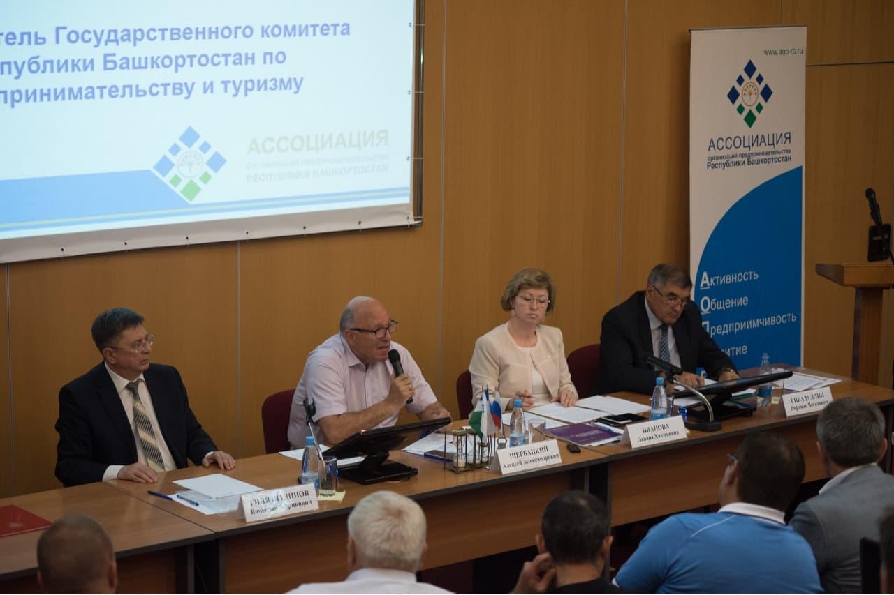 В Башкирии будет создан Фонд поддержки начинающих предпринимателей
