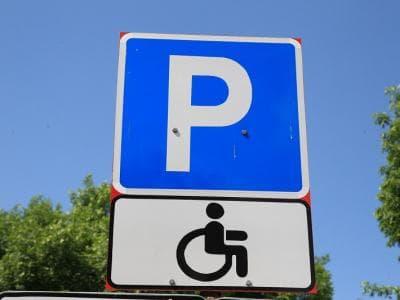 В Башкирии нарушаются права инвалидов