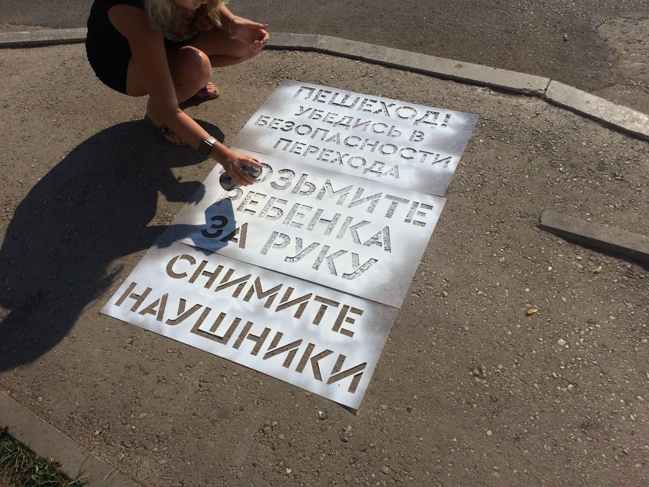 В Октябрьском провели профилактическую акцию «Трафарет»