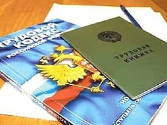 Дюртюлинская прокуратура обнаружила нарушение трудового законодательства в ООО «Танып»