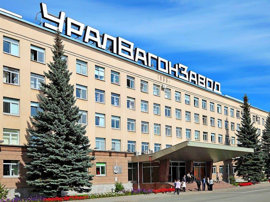 Уралвагонзавод готовит массовые сокращения на Урале