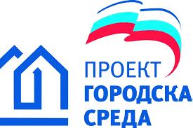 В городе Бирске отремонтируют 13 дворов