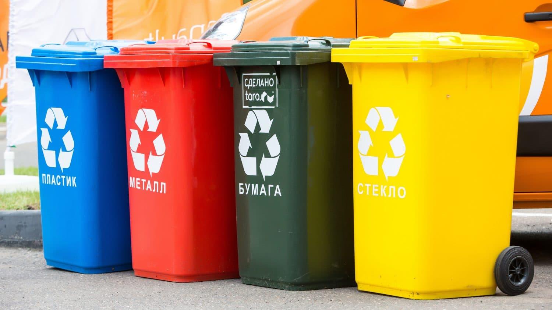 "Картинки по запросу ""Утилизация мусора"""