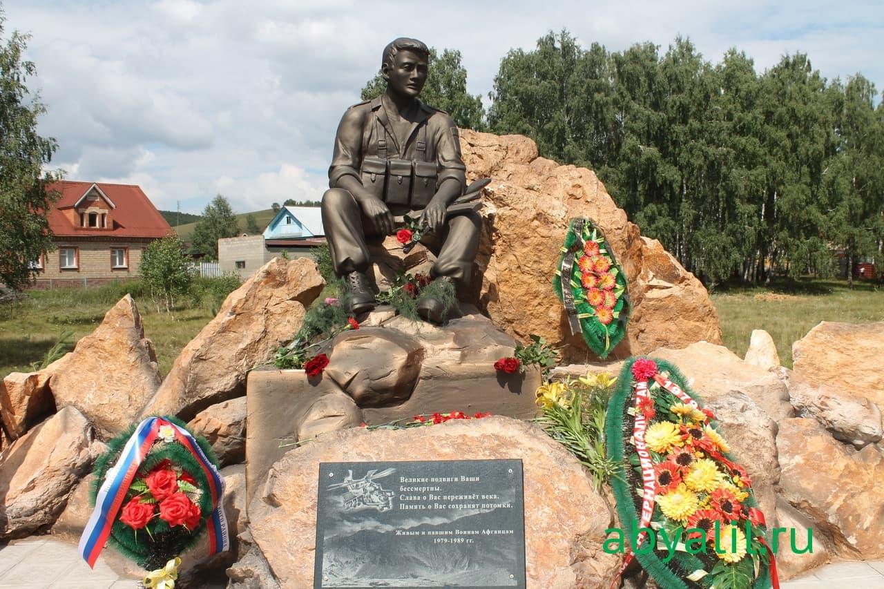 В Абзелиловском районе открыли памятник воинам-интернационалистам