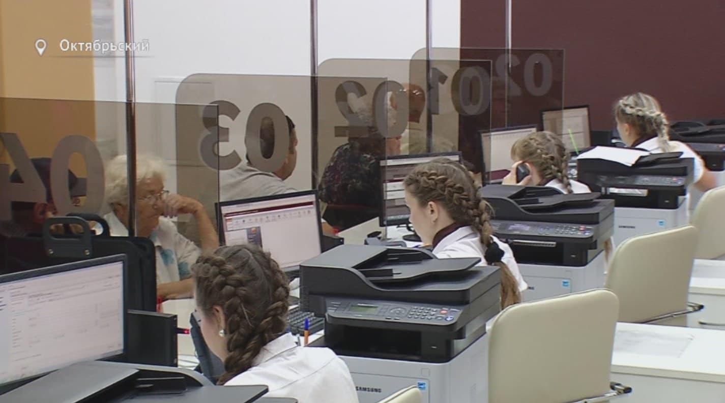 В Октябрьском открыли новый офис МФЦ