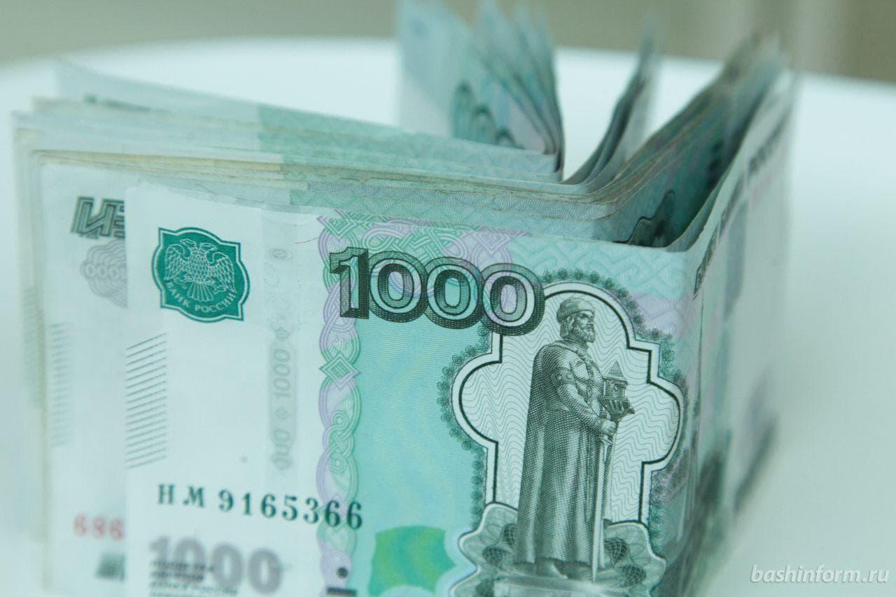 На поощрение спортсменов Башкирия выделила 20 млн рублей
