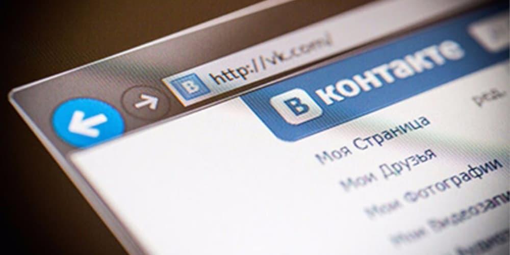 Верховный суд поправит практику по экстремизму в соцсетях