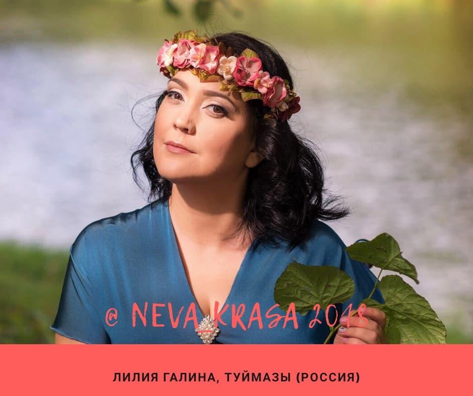 Жительница Туймазинского района примет участие в конкурсе красоты и таланта «Невская краса-2018»