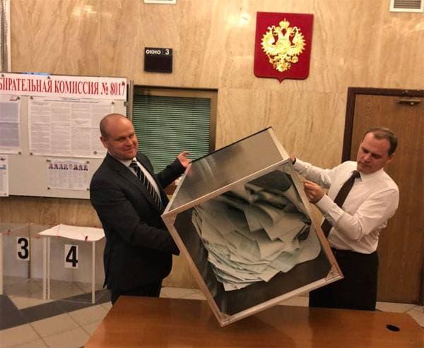 ЦИК определил лидеров выборов