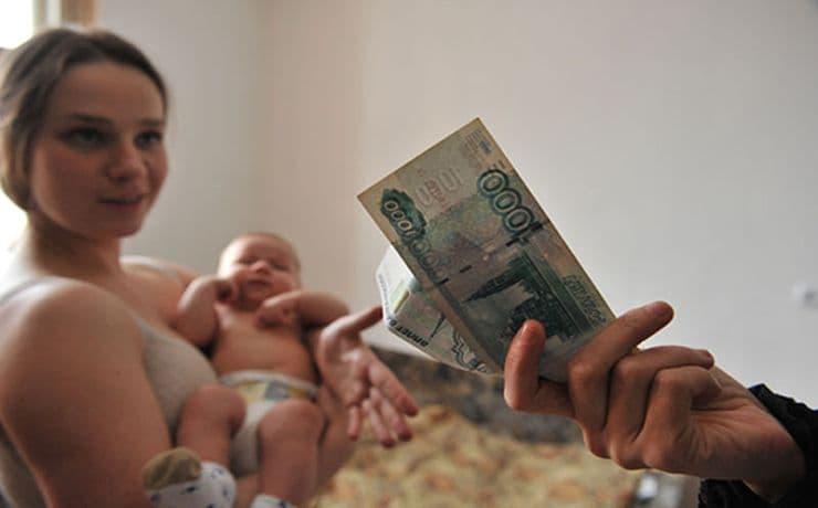 В Башкирии выросло финансирование выплат на третьего ребенка