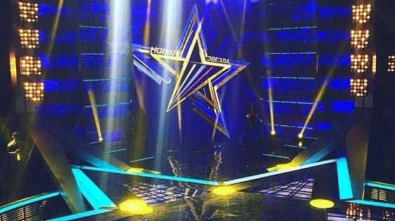 Артистка из Благовещенска приняла участие в конкурсе вокалистов «Новая звезда» в Москве