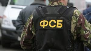 В ФСБ появилась новая структура по борьбе с кибератаками