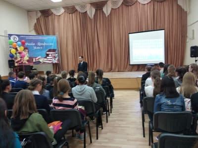 Студенты Благовещенска обсудили вопросы безопасности при ЧС