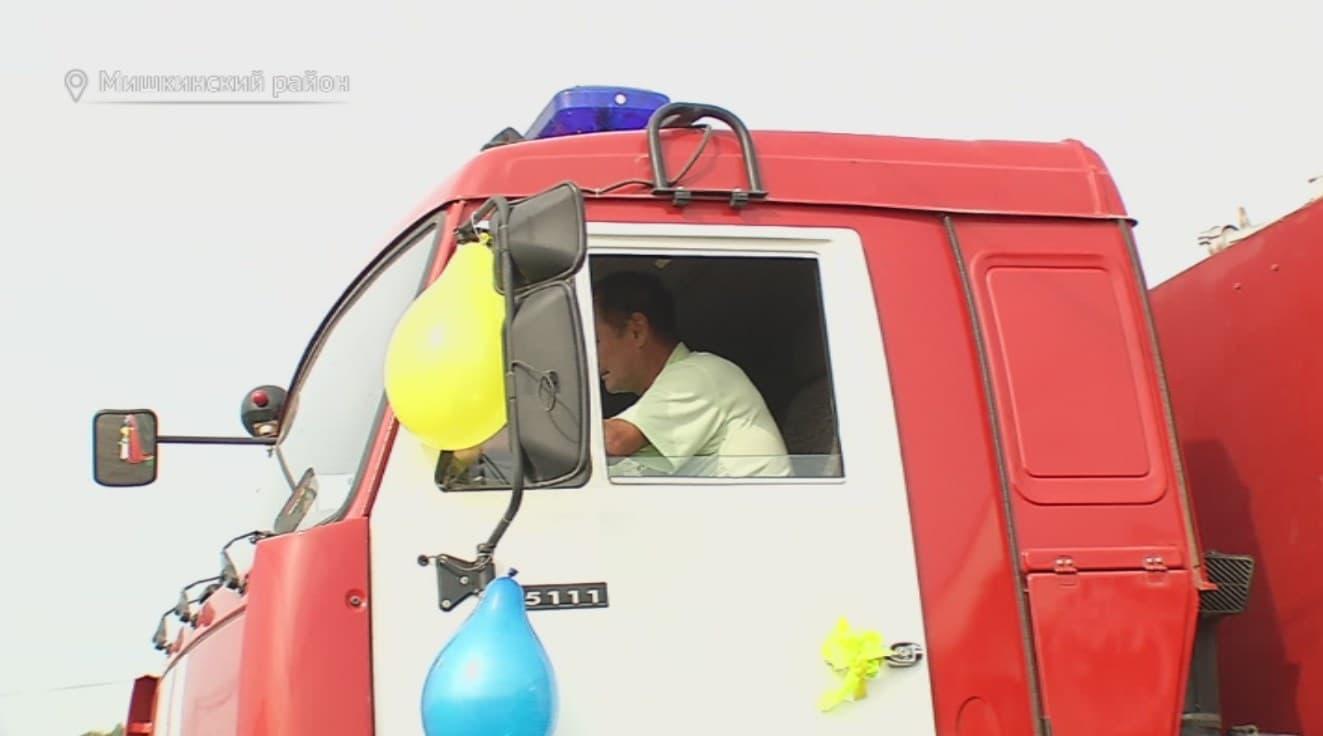Мишкинский район получил новую пожарную машину по проекту «Безопасное село»