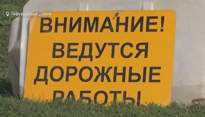 В селе Красноусольский Гафурийского района завершается ремонт моста