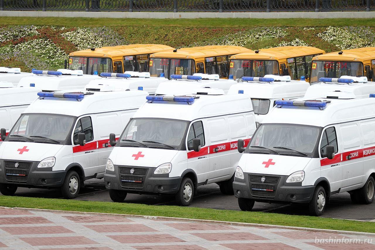 Башкирия до конца года получит 25 автомобилей скорой помощи и 41 школьный автобус