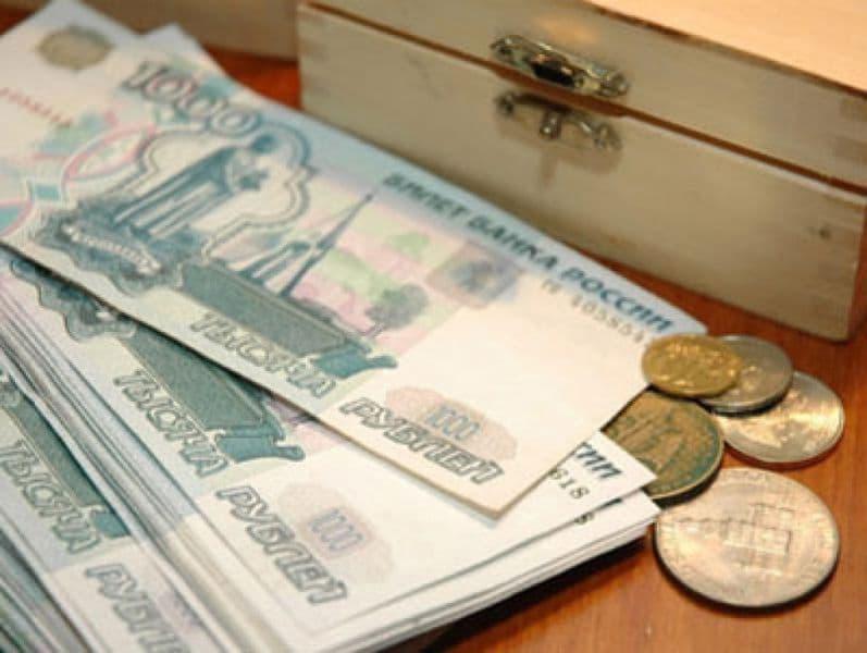 Из бюджета Башкирии пожилым ветеранам труда будут выплачиваться ежемесячные денежные компенсации