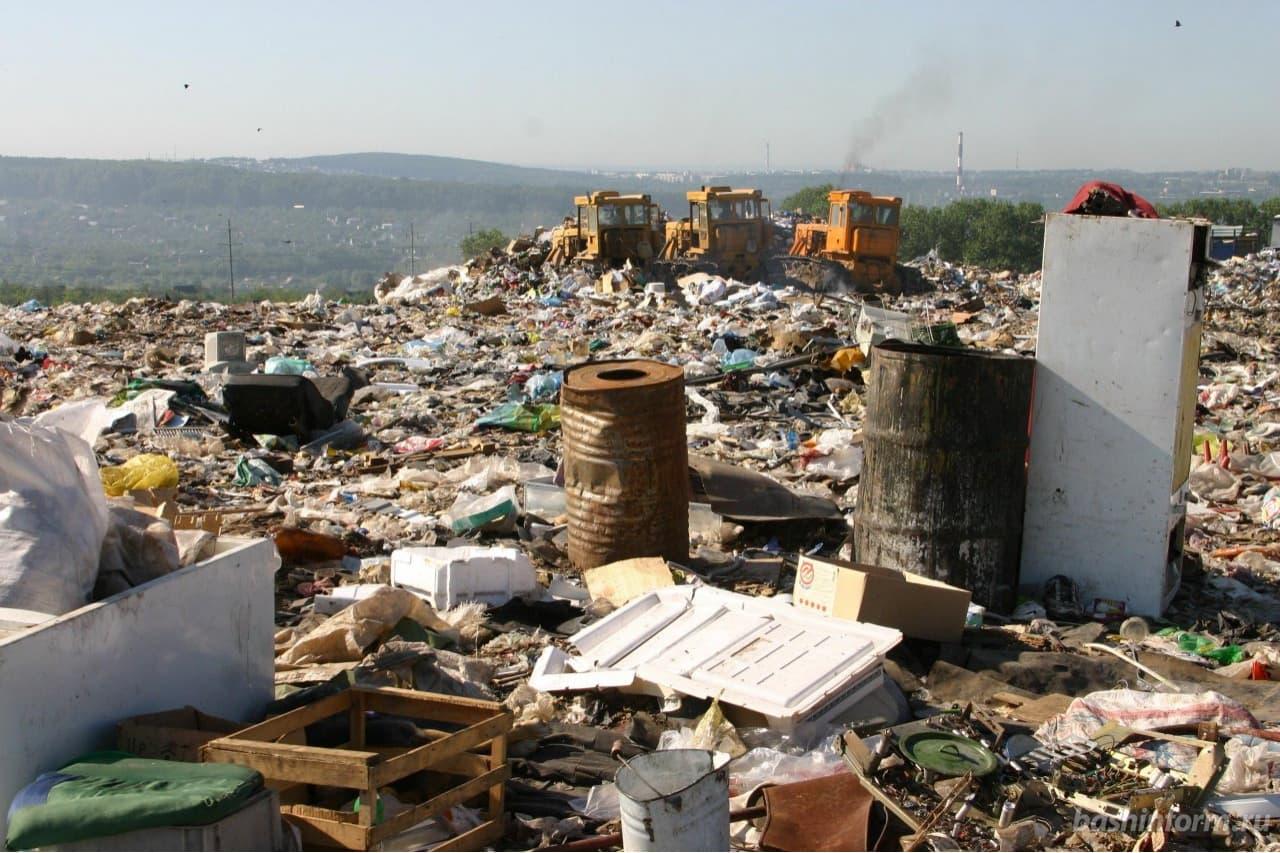 В Башкирии из мусора планируют производить пластик и альтернативное топливо