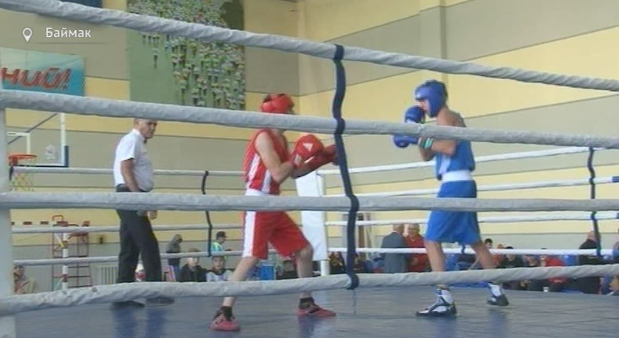 В Баймаке проходят международные соревнования по боксу
