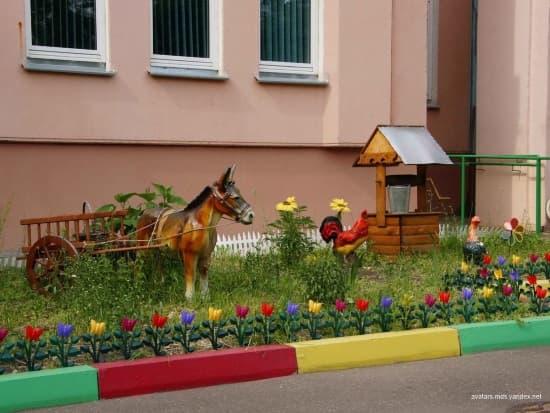 В Туймазинском районе стартовал конкурс