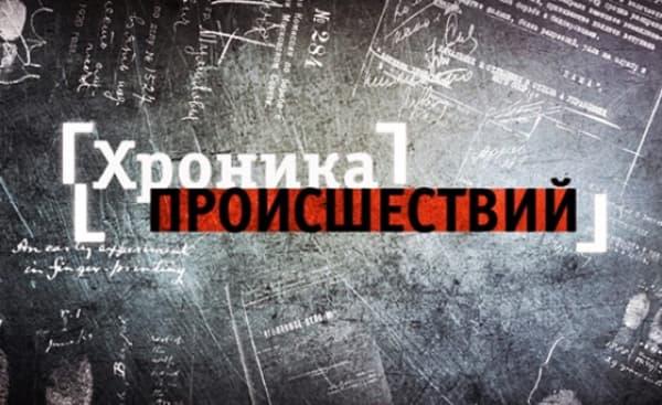 Происшествия в Краснокамском районе с 24 по 30 сентября 2018 года
