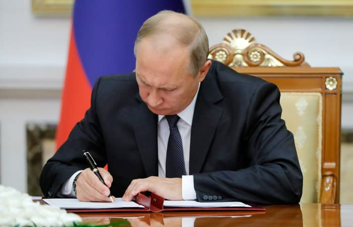 Путин подписал пенсионную реформу