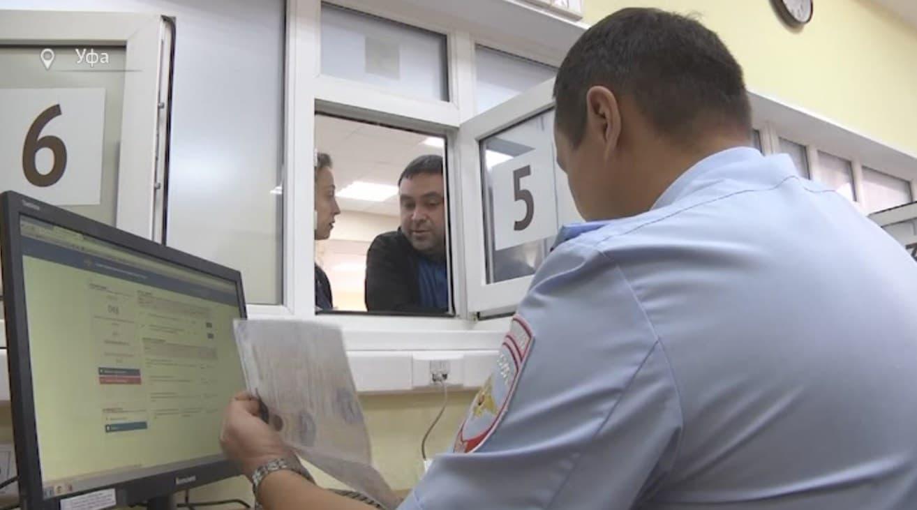 В Уфе начал работу межрайонный регистрационно-экзаменационный отдел ГИБДД