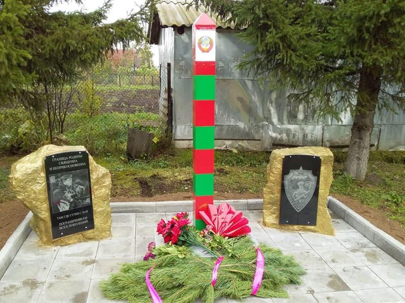 В Мишкинском районе открыли памятник пограничникам