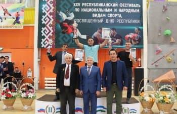 В Уфе прошел фестиваль по национальным и народным видам спорта, посвященный Дню Республики