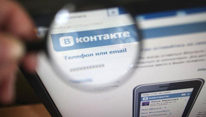 МВД создаст программу для мониторинга постов «ВКонтакте»