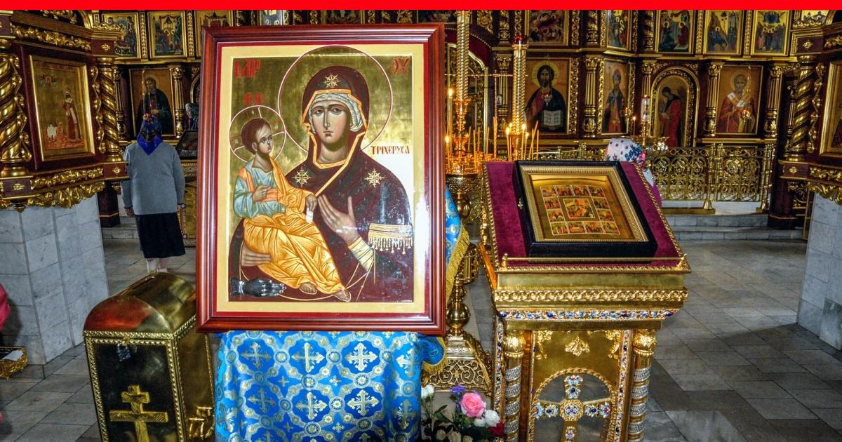 В Салаватский район из Афона прибыла икона Пресвятой Богородицы, именуемой Троеручица