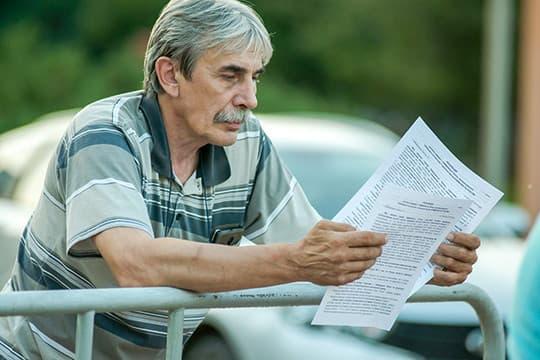 Госдума приняла закон о налоговых льготах для предпенсионеров