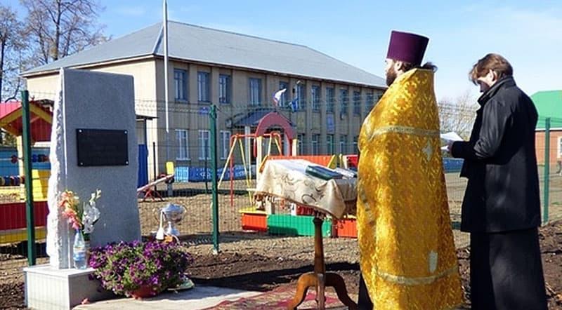 В Краснокамском районе установили мемориальную доску