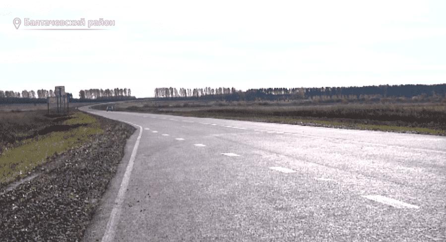 В Балтачевском районе сдали в эксплуатацию участок трассы Балтачево – Мишкино