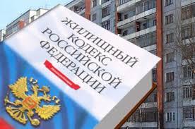 В Благовещенском районе ликвидировали незаконное ТСЖ