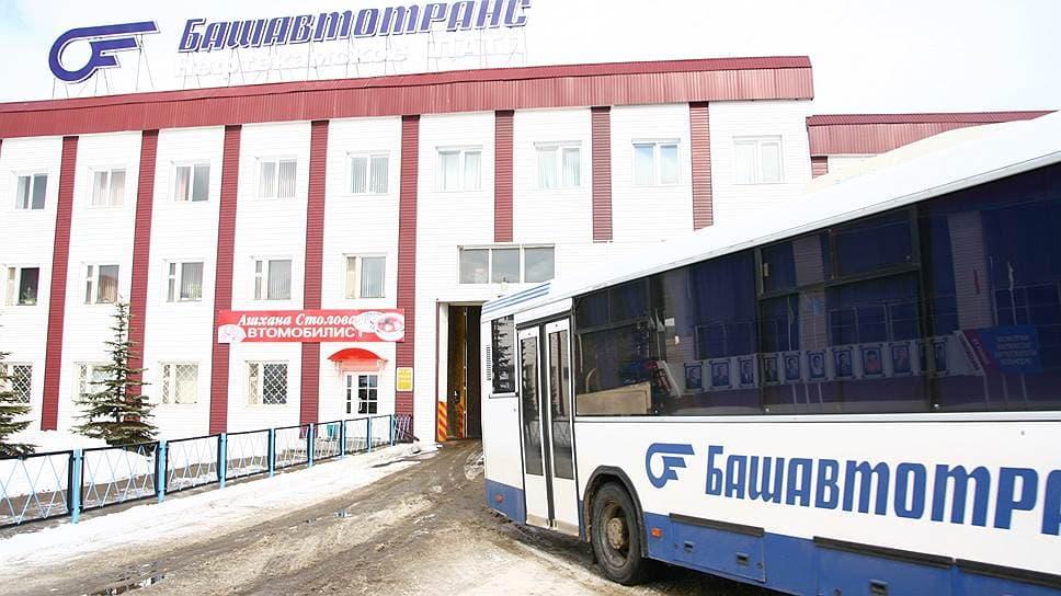 Новое руководство «Башавтотранса» начало отмену торгов по продаже недвижимости предприятия