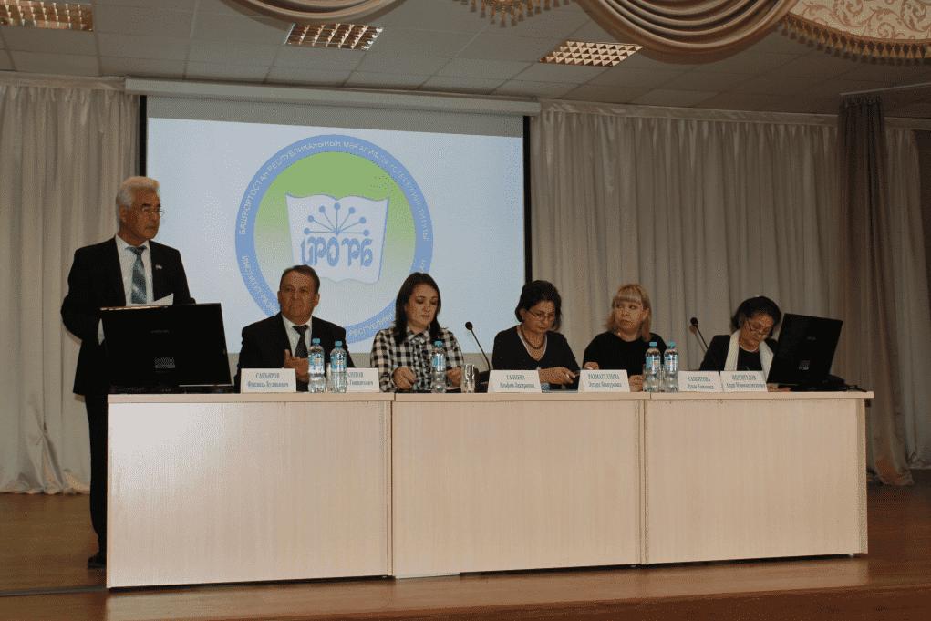 В Башкирии создана Ассоциация учителей башкирского и родных языков