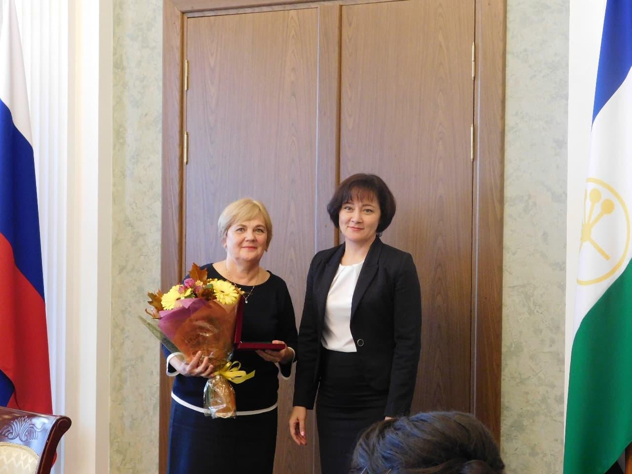 В Башкирии лучшие учителя получили 200 тысяч рублей