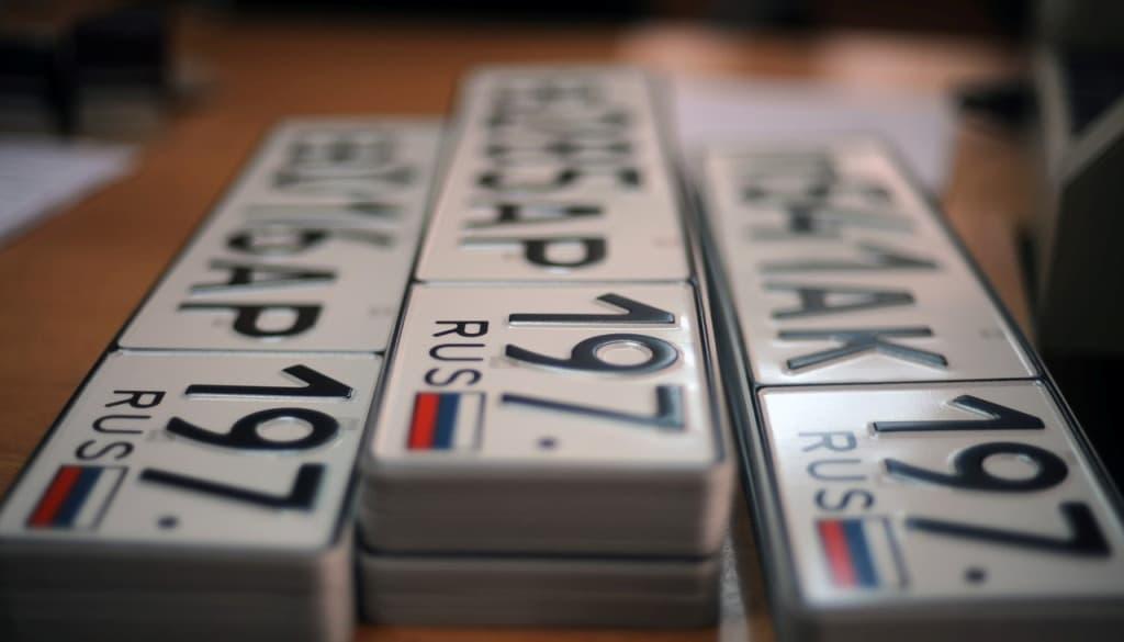 Новые правила регистрации автомобиля вступили в силу в России