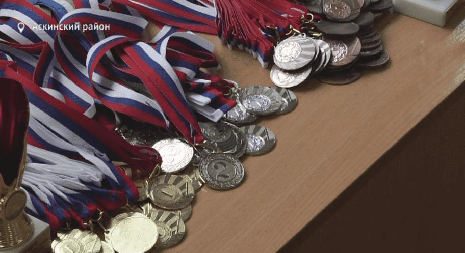 В Аскинском районе прошел турнир по самбо