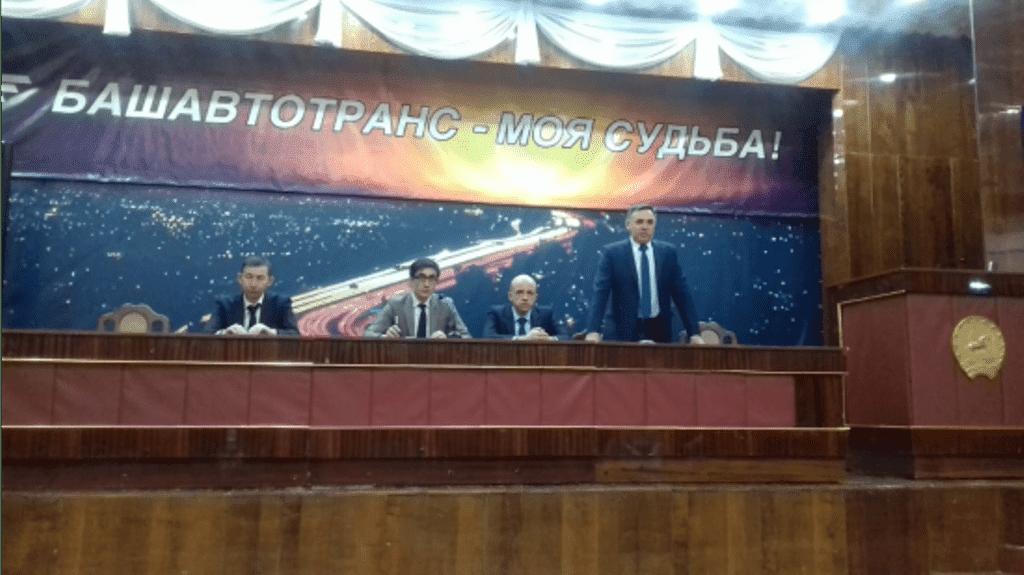 "ГУП ""Башавтотранс"" возглавил Надир Самиев"