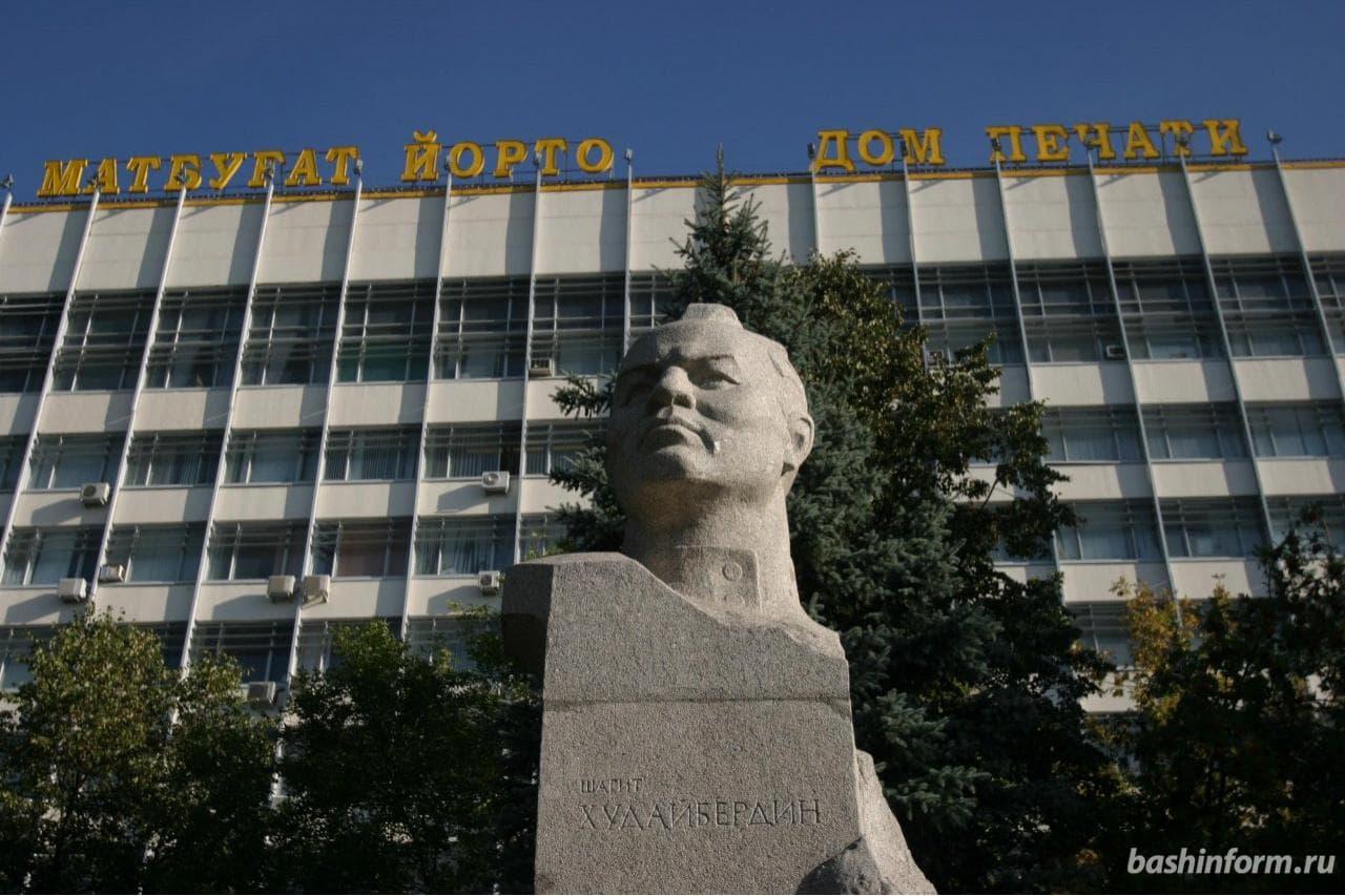 Остановлена процедура банкротства издательства «Башкортостан»