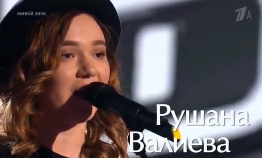 Рушана Валиева из села Толбазы прошла этап прослушивания в шоу «Голос»