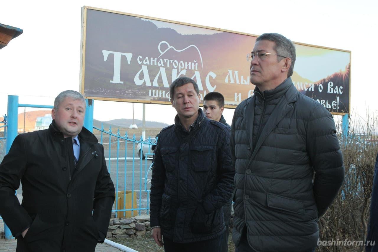 В Баймакском районе продолжится реконструкция санатория