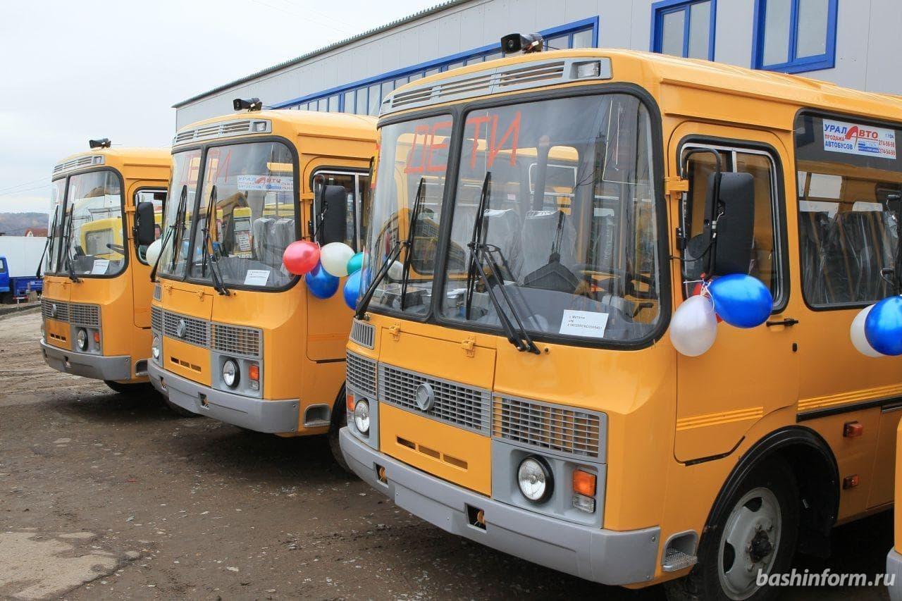 Для Башкирии закупят 47 школьных автобусов и 24 автомобиля скорой помощи